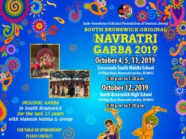 IACFNJ - South Brunswick Garba - 2019