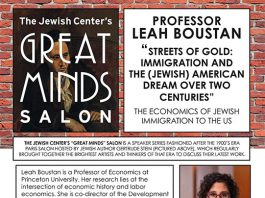 """Great Minds Salon:  """"Streets of Gold: Immigration and the (Jewish) American Dream Over Two Centuries"""""""