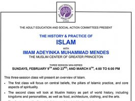 The History and Practice of Islam with Imam Adeyinka Muhammad Mendes