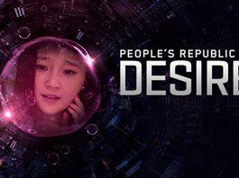 Institute Film Series screening of People's Republic of Desire