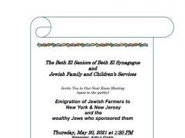 Beth El Synagogue Seniors' May Meeting