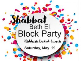 "Beth El Synagogue ""Block Party"""